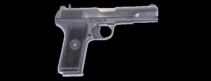 M70A Image